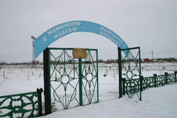 Karlag donde murió el P. Alexander